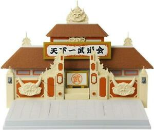 Dragon Ball Dragon Stars World Martial Arts Tournament Stage Playset Sealed