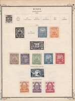 russia stamps on album page ref r11508