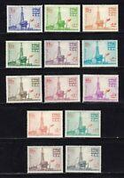 Saudi Arabia stamps #731 - 751, MHOG, complete set, 1976 - '80, SCV $32.40