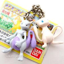Vintage 1998 Mewtwo Mew Pokemon Swing mini Figure Key Chain Authentic BANDAI