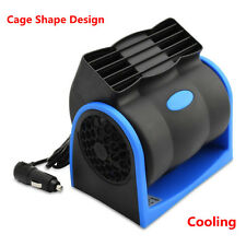1 x 12V Car Auto SUV Truck Portable Air Fan 2 Speeds Cooling Cage Fan Low Noise