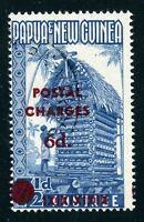"""Papua & New Guinea: Scott #J6 U 6p/7½p """"Postal Charges"""" Postage Due CERT CV$775+"""