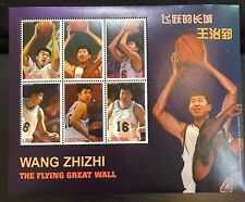 Liberia- 2002 Wang Zhizhi- The Flying Great Wall- 2 Sheetlet of 6