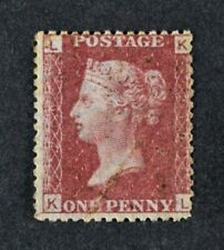 QV Penny Red, SG 43, PLATE NUMBER 219, mounted mint condition, Cat £130.