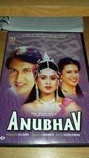 Anubhav Shekhar Suman Padmini Kolhapure Richa Sharma DVD