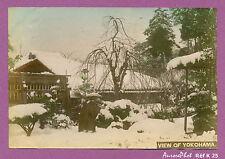 JAPON ,TIRAGE ALBUMINÉ AQUARELLÉ ,1880 : YOKOHAMA UNDER THE SNOW, NEIGE -K25