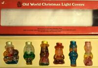 NEW /& RARE Old World Christmas Details about  /*Set of 12 Corn Glass Light Covers*