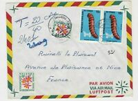 Rep Du Congo 1971 Airmail P Noire Cancels Caterpillar+Other Stamps Cover Rf30784