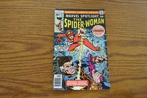 1977 MARVEL SPOTLIGHT #32 COMIC BOOK 1ST APP ARACHNE SPIDER WOMEN / HIGHER GRADE