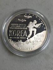 1991 KOREA $1 COMMEMORATIVE SILVER COIN