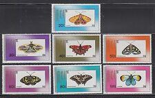 Mongolia 1990 Butterflies Sc 1904-1910  Mint Never Hinged