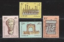 LEBANON  - C552-C555 MH + C555a PERF MH & IMPERF MNH - 1968 - RUINS OF TYRE