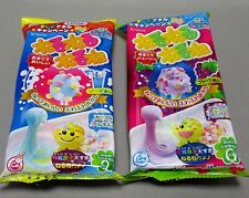 2 pcs Kracie nerunerunerune Grape Japanese candy kit happy kitchen poppin cookin