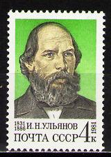 Russia 1981 Sc4968  Mi5099  1v  mnh  I.N. Ulyanov(Lenin's Father),Anniv.