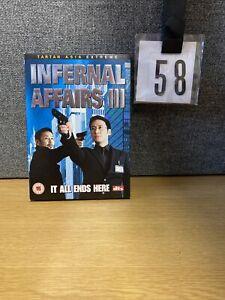 Infernal Affairs 3 (DVD, 2005)
