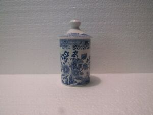 Spode Grasshopper Spice Herb Jar with Lid Blue Room Collection England