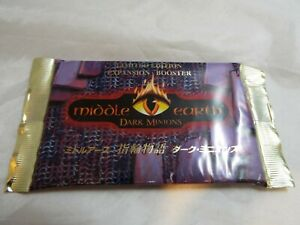 MIDDLE EARTH JAPANESE DARK MINIONS SEALED BOOSTER PACK OF 15 CARDS