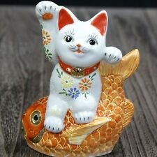 Maneki neko Japanese Lucky Cat Kutani porcelain on the sea bream from japan