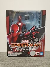 S.H. Marvel Figuarts Spider-Man Upgrade Upgraded Suit (Spider-Man: Far from Home