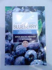 10 x Tiande Blueberry Facial Night Cream Mask, 1 pc.
