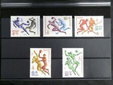 TIMBRES JEUX OLYMPIQUES : 1979 RUSSIE YVERT N° 4604/08** NEUF J.O. MOSCOU 1980
