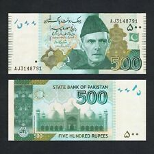 2011 PAKISTAN 500 RUPEES P-49Ac(1) UNC> > > >MOHAMMED ALI JINNAH BADSHAHI MOSQUE