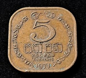 1971 Sri Lanka 5 Cents Nice Coin