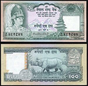 Nepal 100 rupees 1981-1984 King Birendra P34b Sign Adhikari UNC