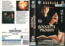 SOGGETTI PROIBITI (1989) VHS