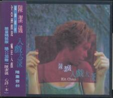 Kit Chan / 陳潔儀 - 入戲太深 CW/Box, Booklet & OBI (OOP) (Graded:NM/NM) POCD388