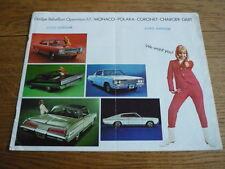 DODGE MONACO,POLARA,CORONET,CHARGER& DART USA CAR SLIGHTLY O'SIZED BROCHURE 1967