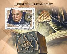 Maldives Freemasons Stamps 2018 MNH Winston Churchill Famous People 1v S/S