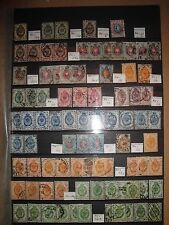 Job Lot Early Russian Stamps Mint and Used - 352 Stamps Full Collection