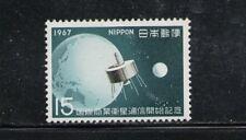 JAPON / JAPAN 1967 MNH SC.904 Lani Bird 2,space satellite