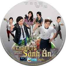 THÁM TỬ SÀNH ĂN - Phim Bo Hong Kong TVB Blu-ray - USLT New Release 2016