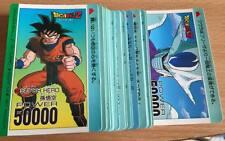 Carte Dragon Ball Z DBZ PP Card Part 14 #Reg Set AMADA 1991 MADE IN JAPAN RARE!!