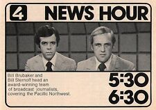 1973 Tv Ad~BILL BRUBAKER~BILL STERNOFF~NEWS on KOMO in SEATTLE/TACOMA,WASHINGTON