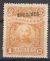 China LOT Sc 276  specimen,361 Imperf  Unused  Printer´s Waste FVF