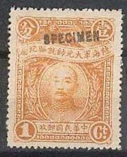China LOT Sc 276  specimen and 361 Imperf  Unused  Printers Waste FVF