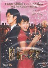 Himitsu No Akko Chan DVD Ayase Haruka Tanihara Shosuke Japanese Eng Sub R3