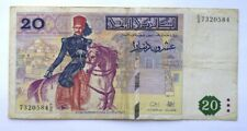 Tunisia 20 Dinars 1992......................................Combine Postage