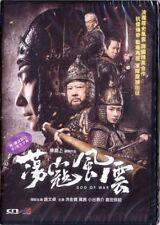 "Sammo Hung Kam-Bo ""God of War"" Vincent Zhao HK 2017 Martial Arts R-3 NEW DVD"