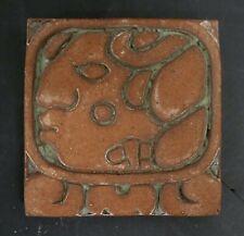 Green Vintage Batchelder Mayan Tile California