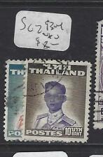 Thailand (P0606B) King 5B, 10B Sc 293-4 Vfu