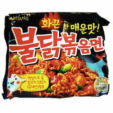Spicy Chicken Noodles BULDAKBOKEUM Ramyun Korean Fire Noodle Ramen