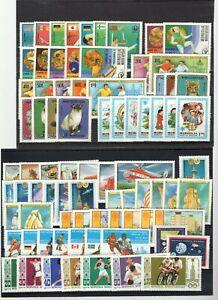 "Mongolia MNH stamps collection ""A"" 73  .-Eu"