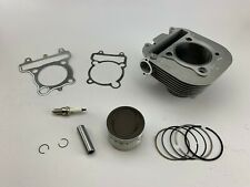 New Yamaha Moto-4 225 YFM225 Cylinder Piston Gasket Kit 1986-1988