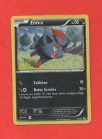 Pokémon n° 48/119 - NODULITHE - PV70   (A6196)
