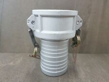 Design; In Camlock Fitting Type F Groove Coupling 50mm 2 Inch Pump Joiner Aluminium Hose Novel