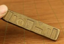 China antique brass hand poured stamped money bullion 81 gram - Qing Dynasty